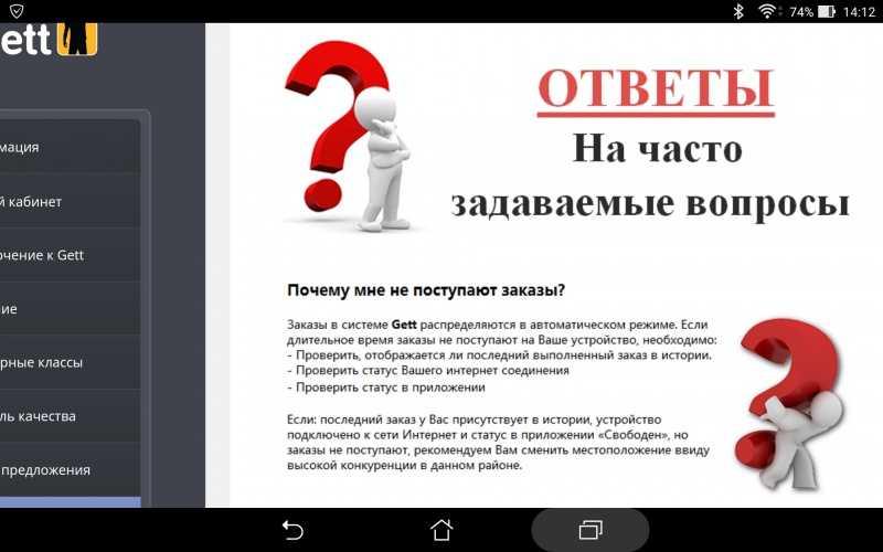 """Jak i gdzie wygrać w """"Russian Lotto""""?"""