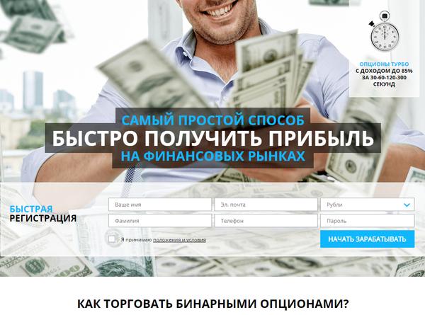 Natychmiastowe loterie w Internecie - co to jest i jak zarabiać | job-v-seti.ru - strona o zarabianiu w Internecie bez inwestycji
