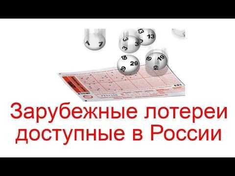 Lotto gevinstskatt
