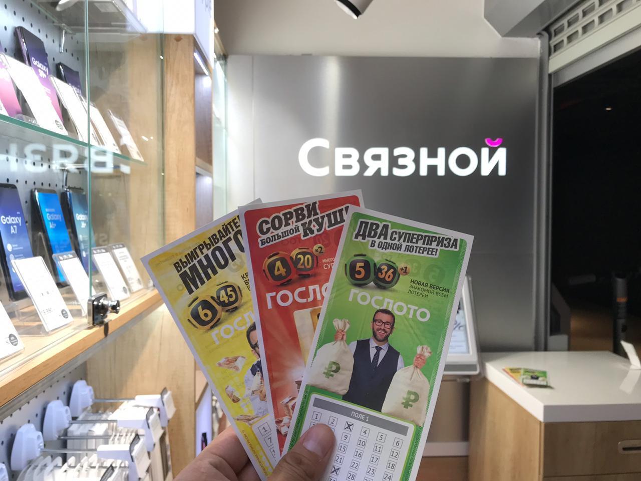 Belgisk lotto lotto