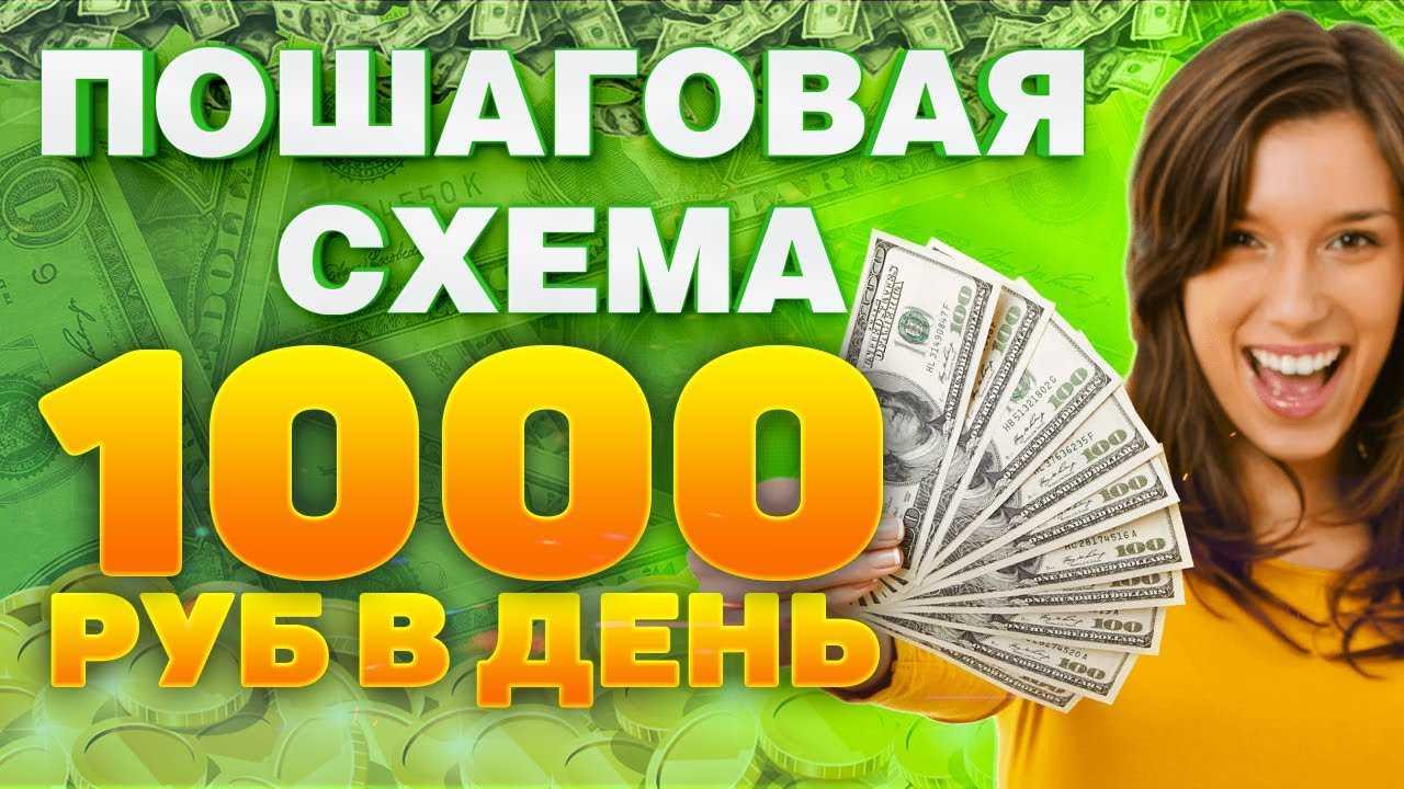 Игры для заработка денег