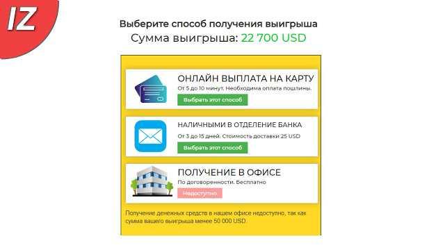 Megalo. Europæiske officielle lotterispilleranmeldelser | teknoindkomst