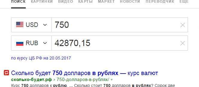 1000000 dollaria (USD) Venäjän ruplaina (hieroa)
