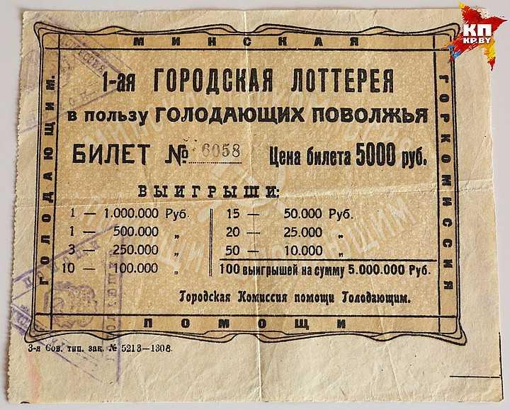 ✅ розыгрыш лотереи тип топ за сегодня. результаты лотереи тип и топ - paruslife.ru