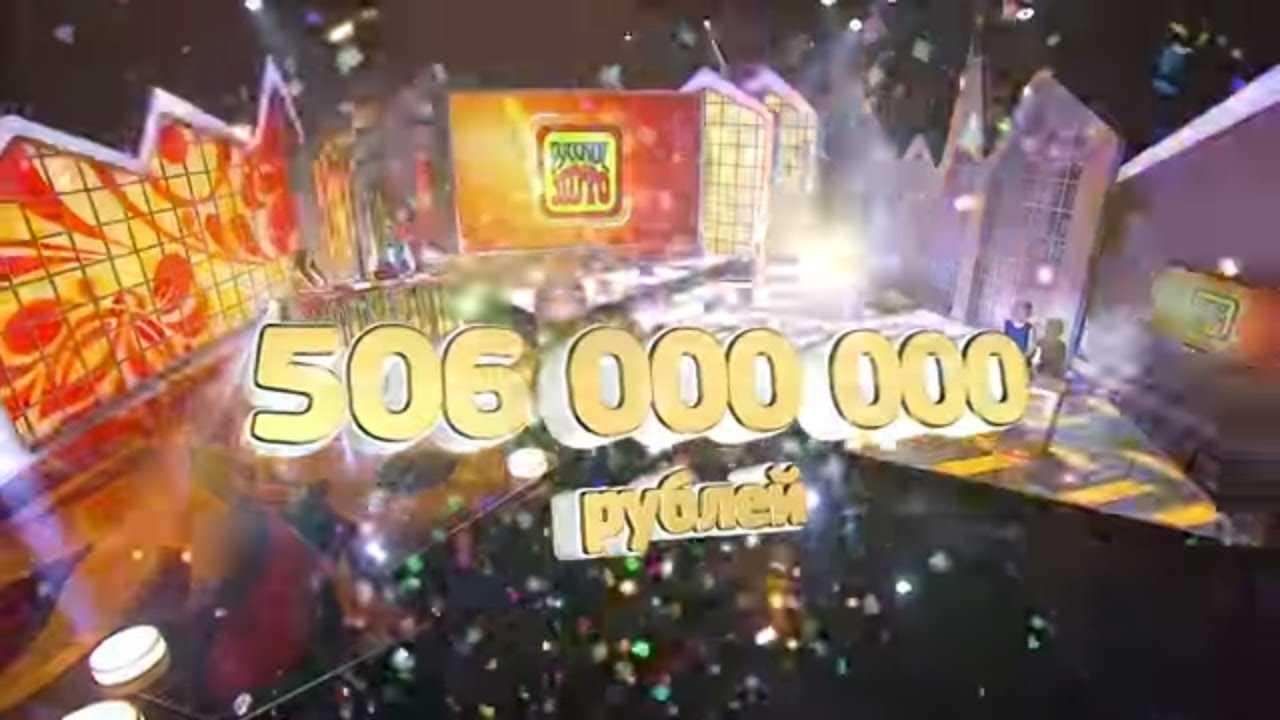 "Jackpot w ""Russian Lotto"""