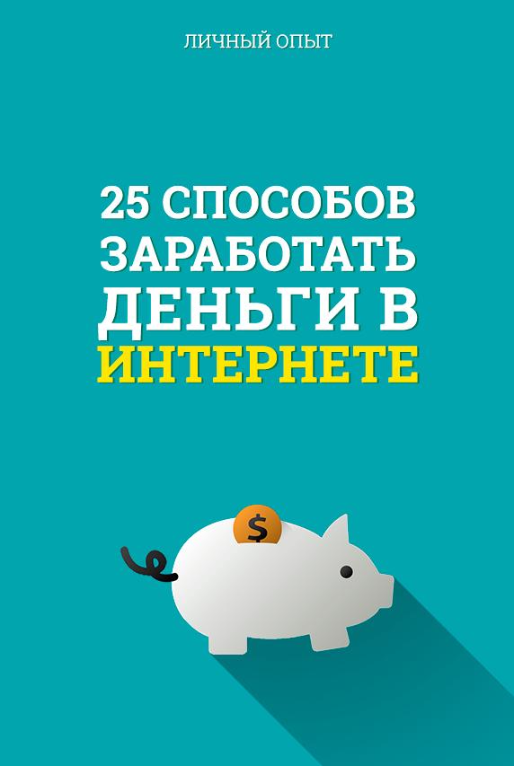 Darmowe loterie online z prawdziwymi wygranymi - mit czy rzeczywistość