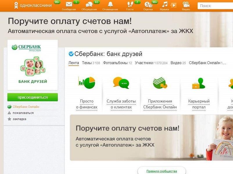 VK-promokoder 2020 - gratis kampagnekoder vkontakte