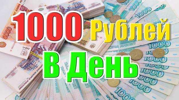 W którym wygrać (bez oszukiwania), 10 najlepszych loterii w Rosji - pomoc prawna