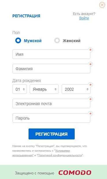 Amerikanske lotterier - hvordan å spille fra Russland | lotteriverden
