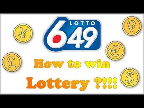 Ирландская лотерея lotto (6 из 47)