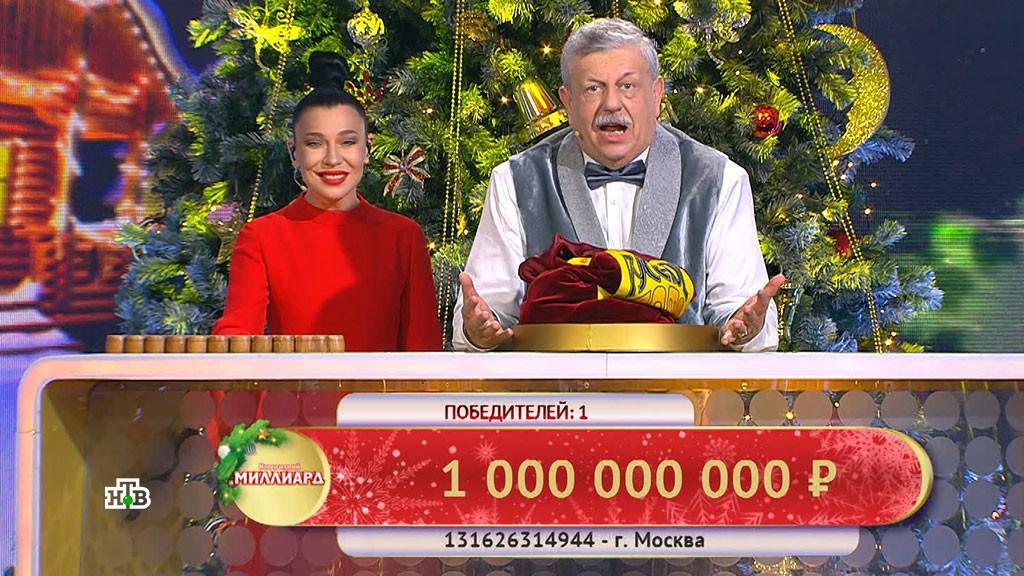 1500000000 Yhdysvaltain dollaria ruplaan