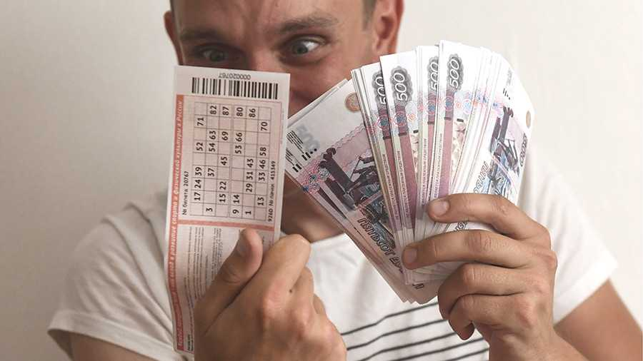 How to win a million in the lottery - 10 big wins