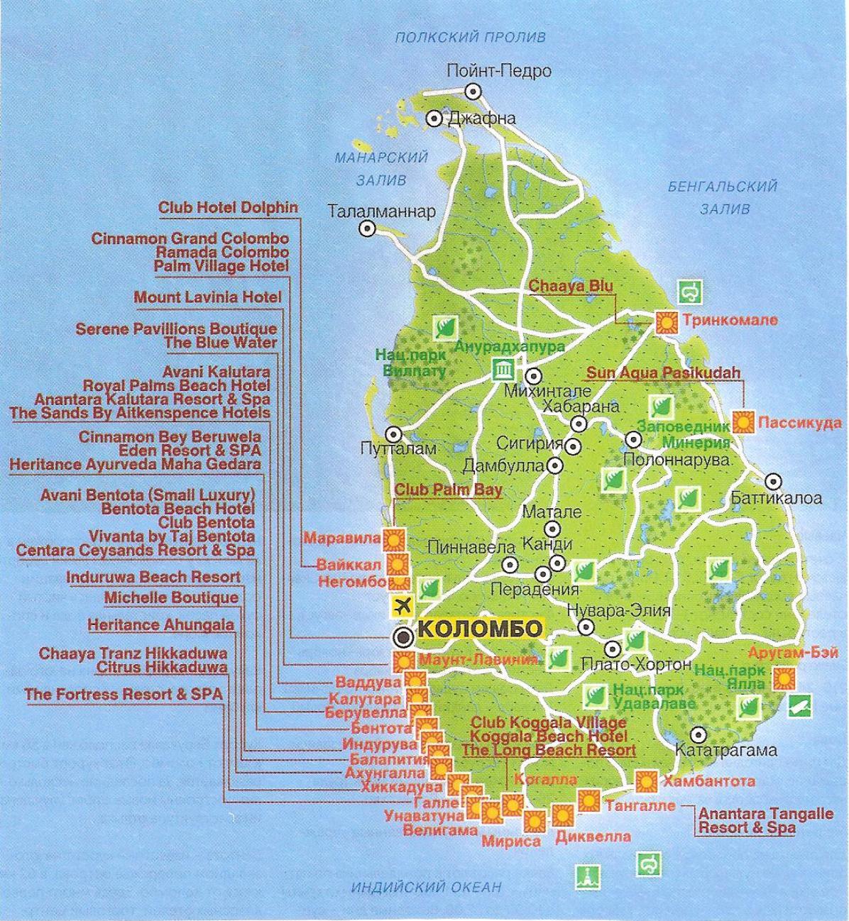Halvat lennot Hongkongista Sri Lankaan 10 107 ruplaa aviasales.ru-sivustolla