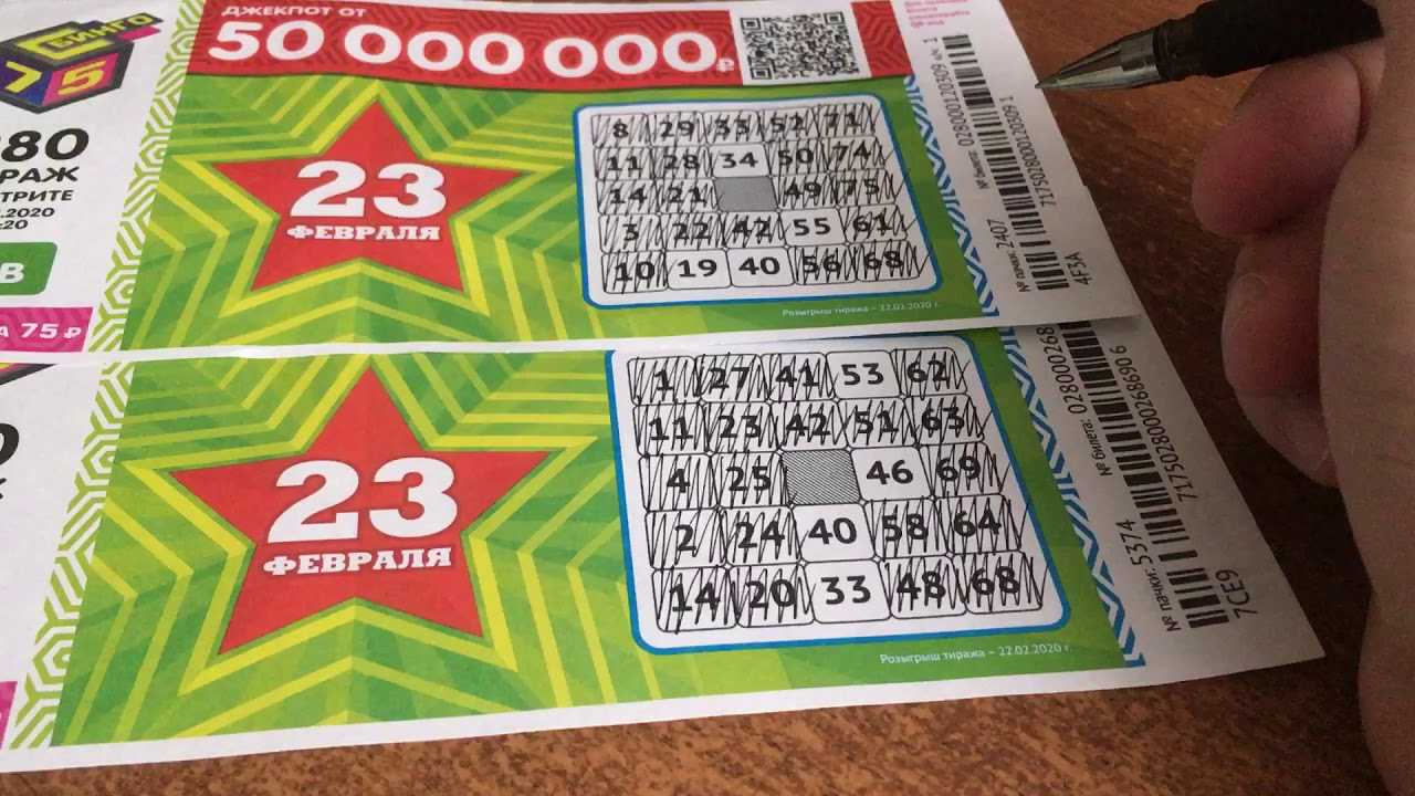 Как заработать на игре в бинго и лотереи - дневник igor на lotteriez