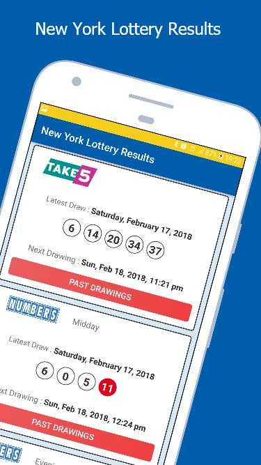 New york lottery — wikipedia republished // wiki 2