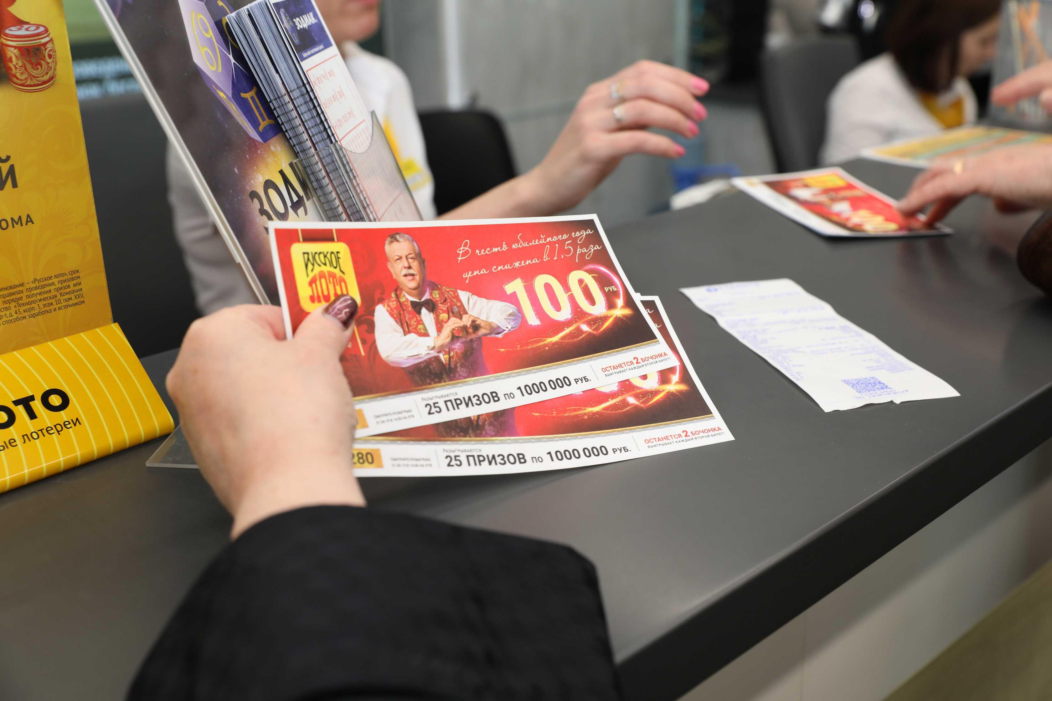 Быстрая регистрация билета «столото»