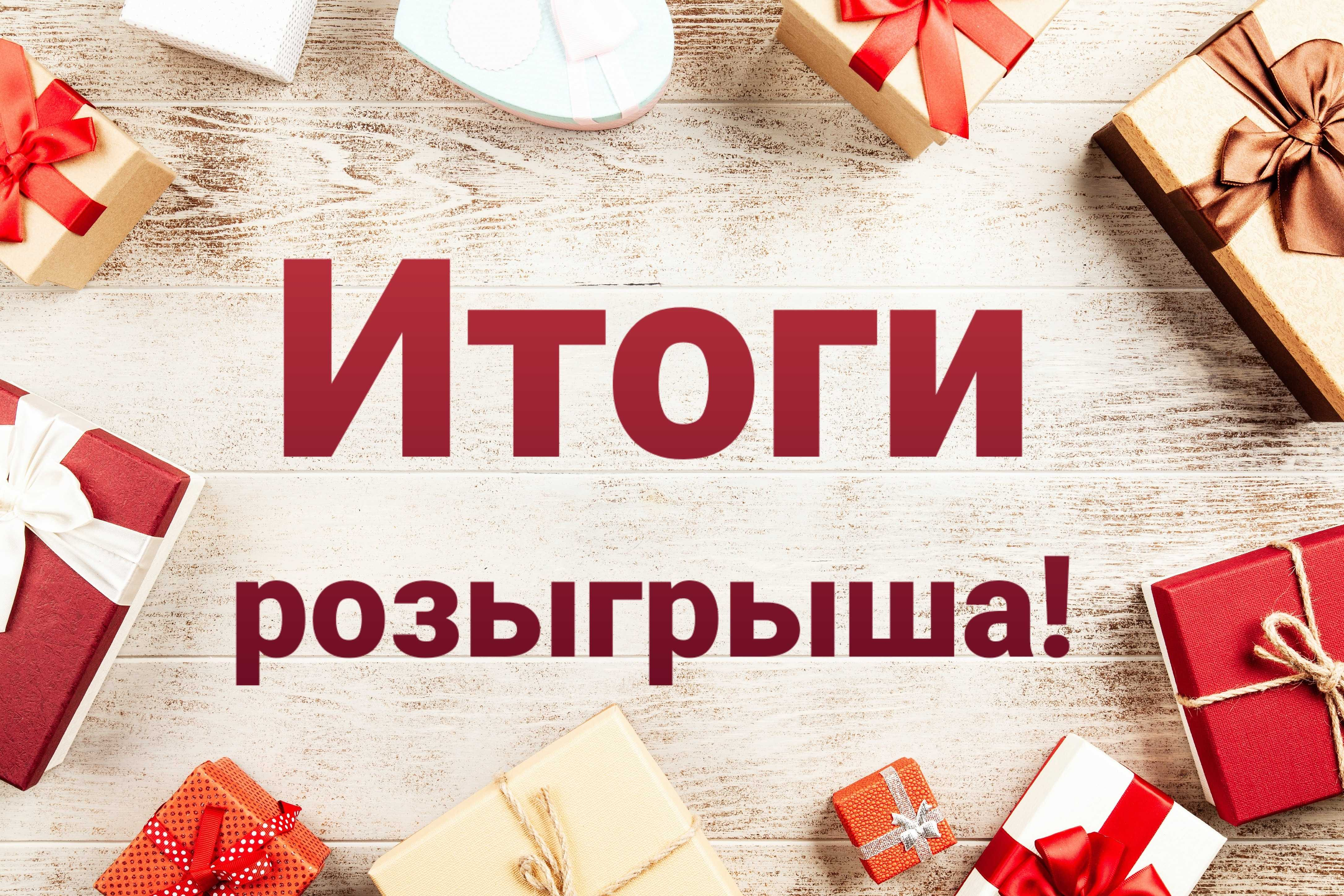 Проверить билет русское лото 1342 тиража - результаты онлайн