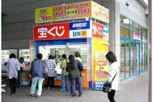 Japansk lototlotteri 7 (7 av 37)