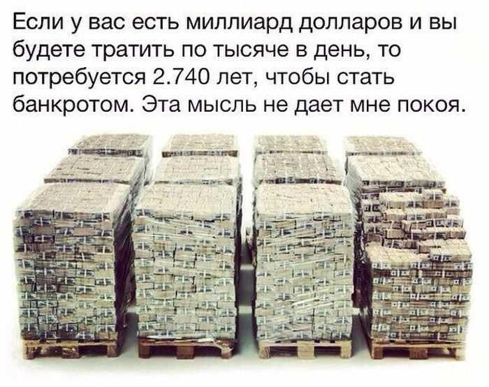 2000000000 amerikanske dollar til rubler