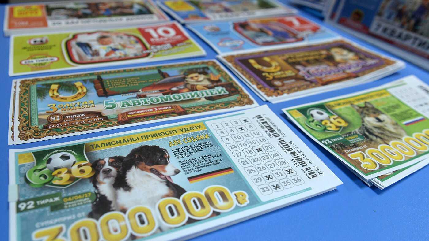 12 schematy wygrywania na loterii - 100% wynik