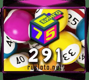 Telebingo lottery, Kazakhstan