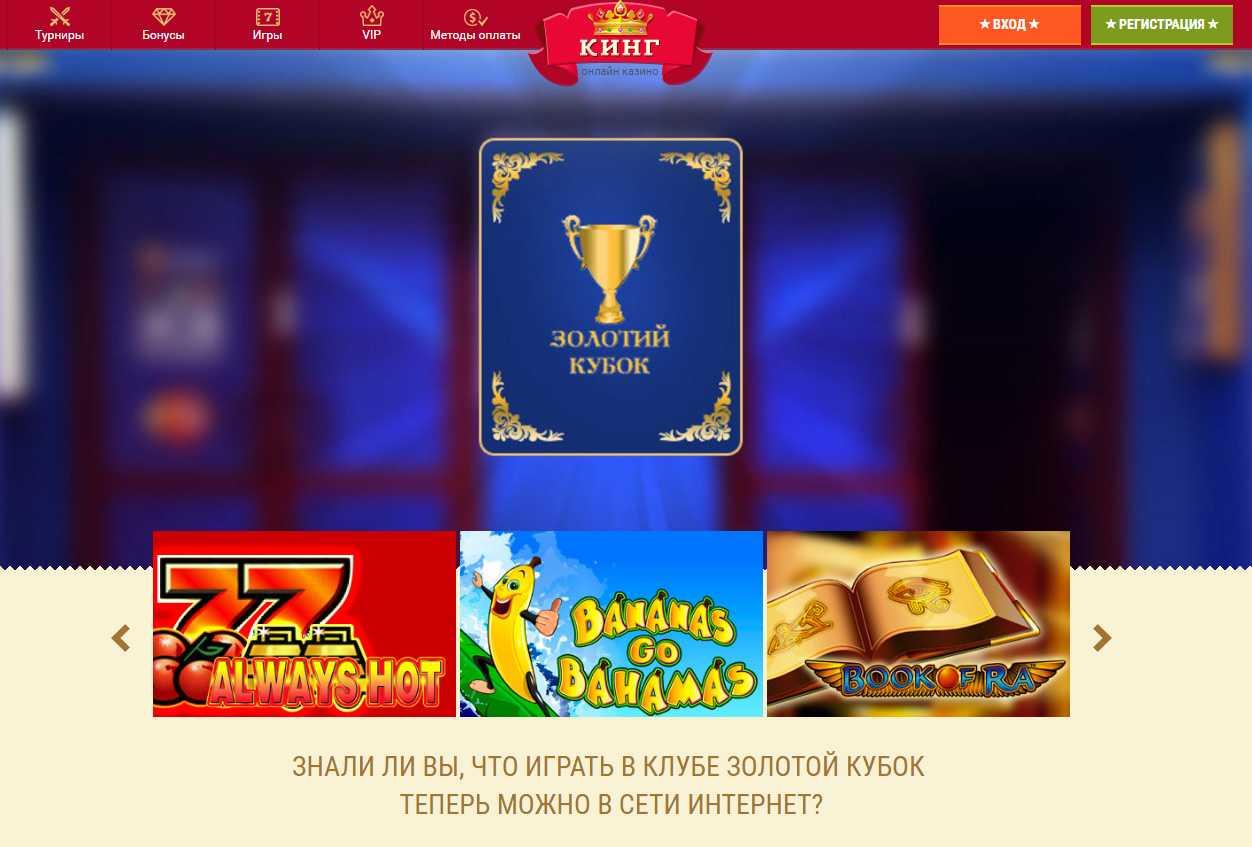 ???? вулкан победа казино - официальный сайт | игровые автоматы на деньги ????