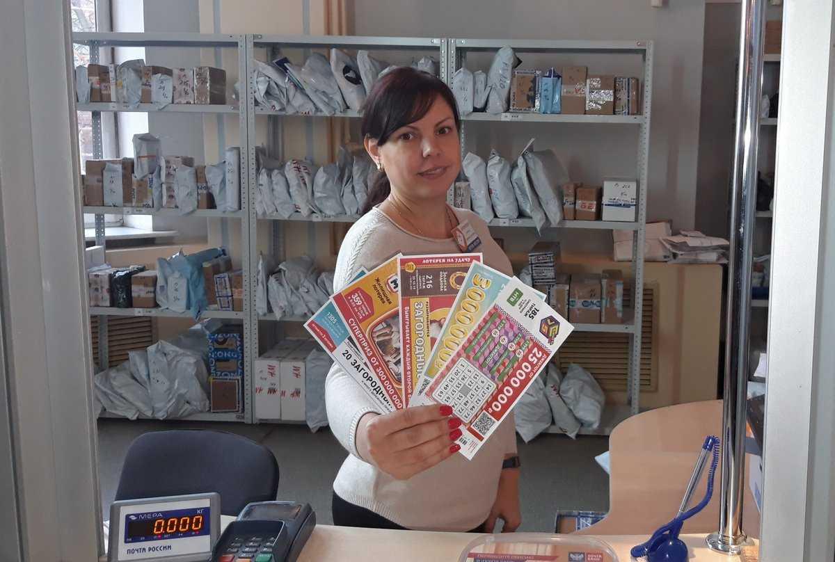 Alle nyheder om lotteri - logincasino