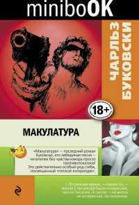 Vízum na Srí Lanku pro Rusy 2020 - cena, vzorek, instrukce pro turisty.ru