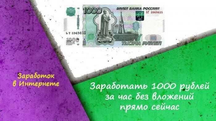 Bezpłatna loteria online do 10 tysiąc rubli | zarobki w internecie bez inwestycji
