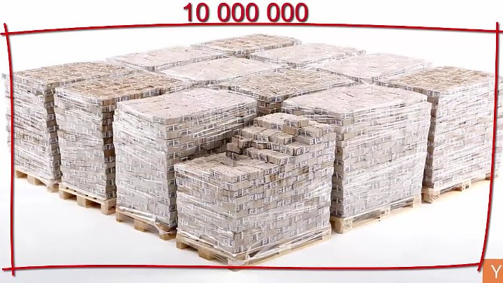 Hvordan en milliard dollar ser ut: Interessante fakta          | bbf.ru