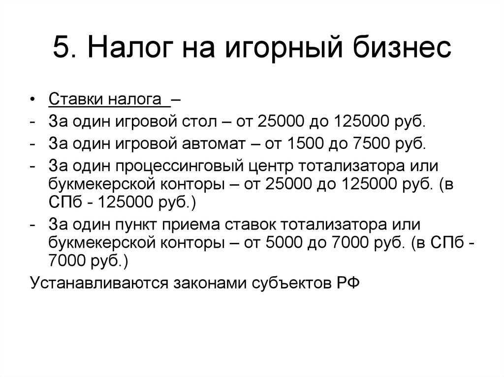 Skatt på loddgevinster i Russland fra hvilket beløp 2020: endringer og endringer