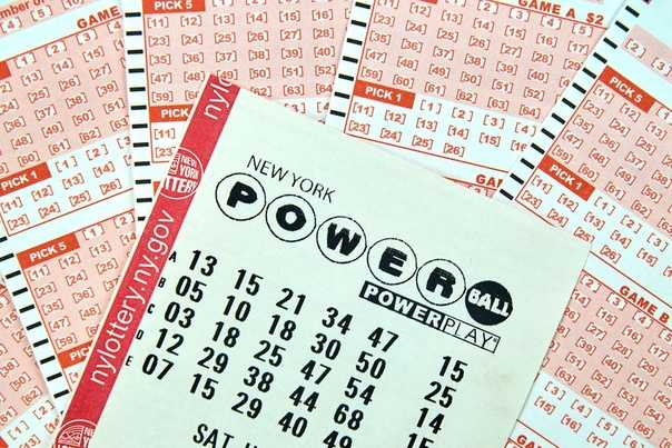 """Archiver le loto """"powerball"""" pour 2019 an"""