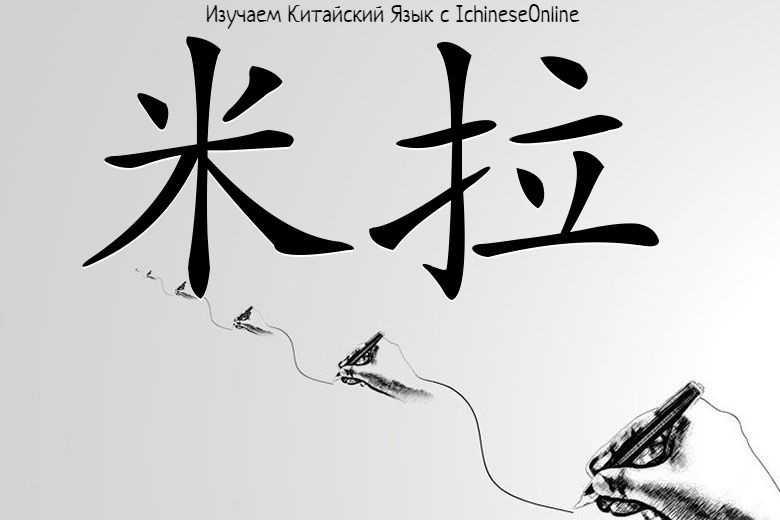 Numerologia cinese: significato dei numeri, influenza sul destino, interpretazione - sito delle donne. articoli interessanti per donne e ragazze - piattaforma multimediale myrtesen