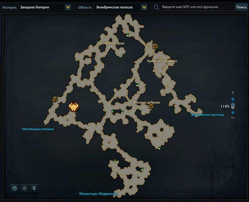 Seeker's Atlas mistede ark - Lutheria West (fuld guide)