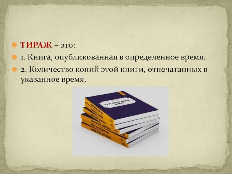 Circolazione - wikipedia. cos'è la circolazione