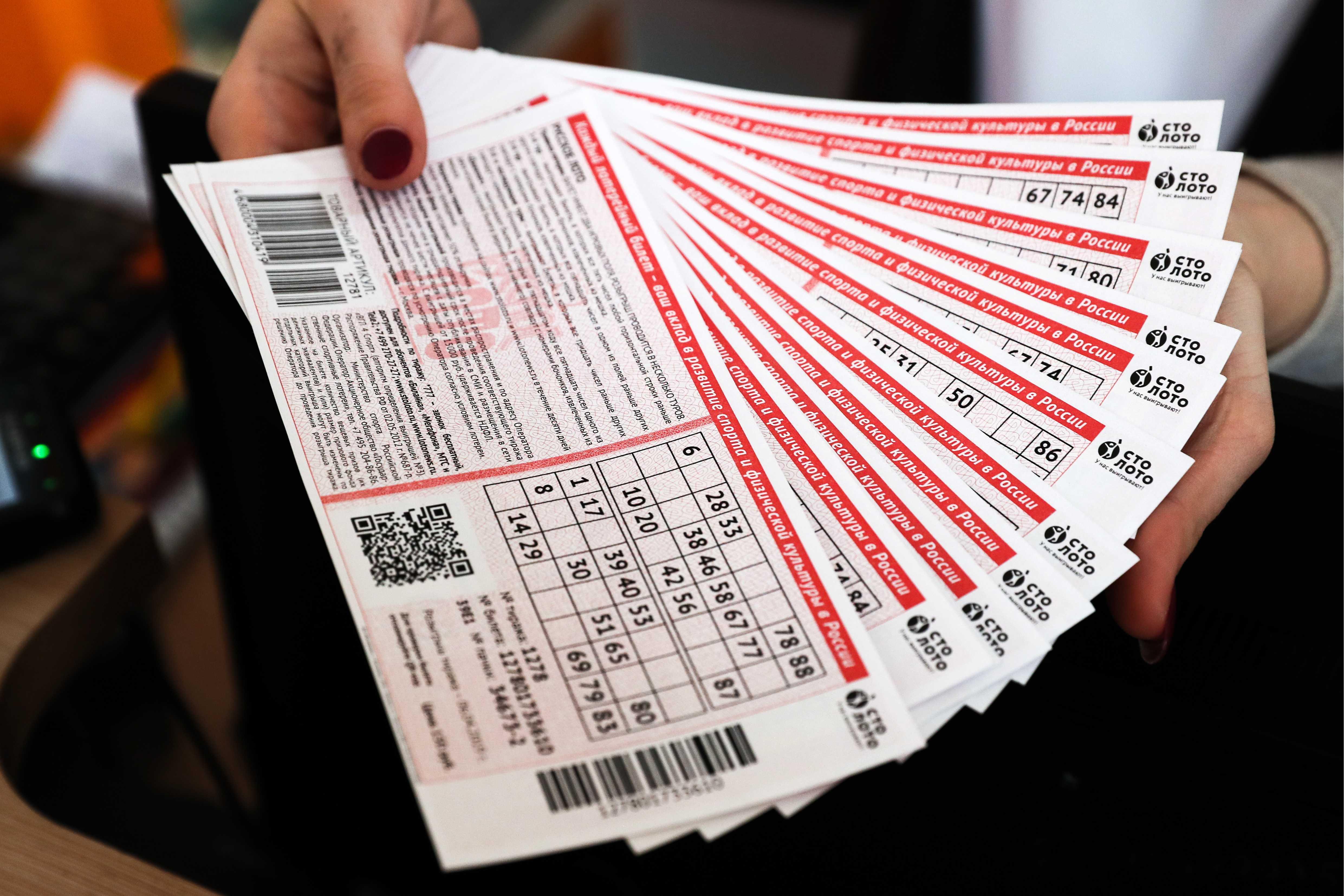 Types de loteries - avantages et inconvénients des différents types de loto
