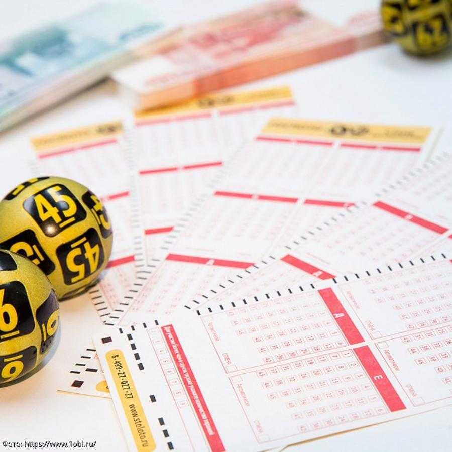 Обряды, приносящие выигрыш в лотерее