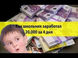 Gdzie wygrać prawdziwe pieniądze, darmowe loterie online