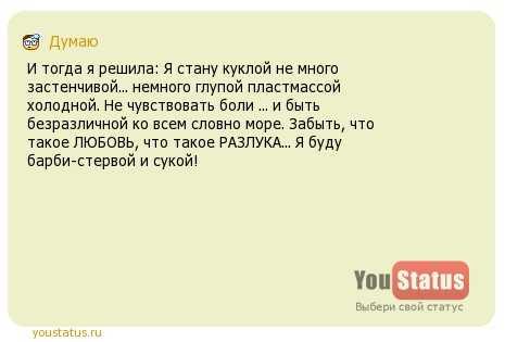 Перевод «powerball» с английского на русский язык с примерами - contdict.ru