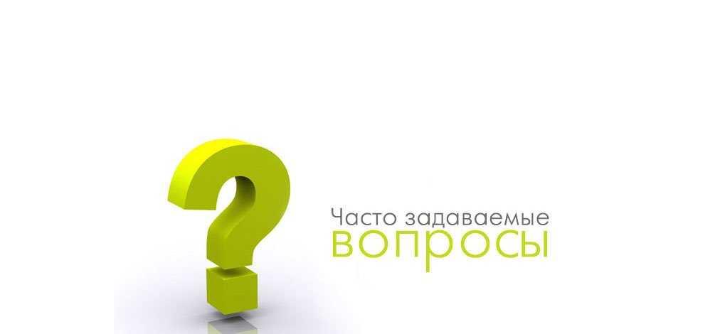 Russian Lotto daje darmowy kupon: prawda czy rozwód