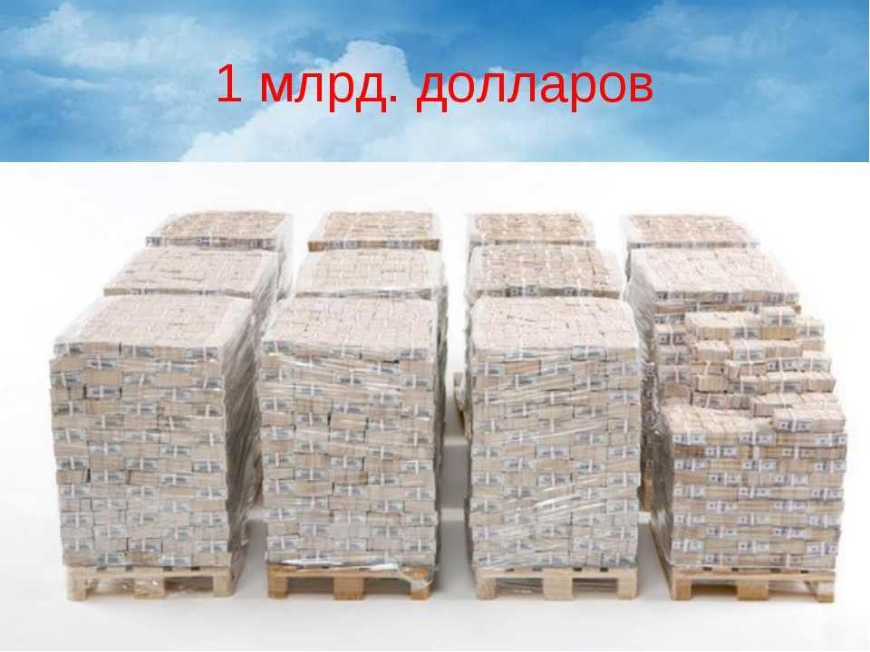 3000000000 amerikanske dollar til rubler