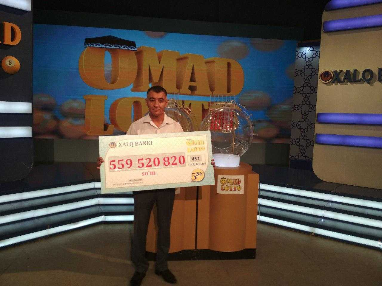 Лотереи узбекистана и зарубежные лотереи: стоимость билетов, тиражи, правила, места продаж