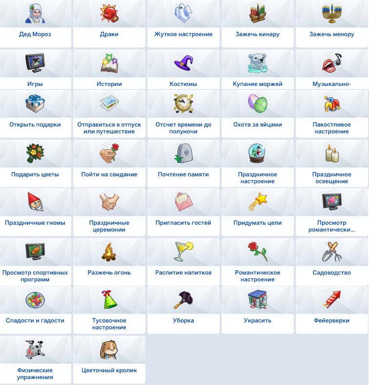Обзор игрового набора the sims 4 приключения в джунглях – simsmix