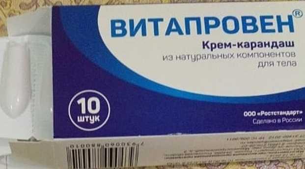Hep24.com anmeldelser - narkotika - первый независимый сайт отзывов россии