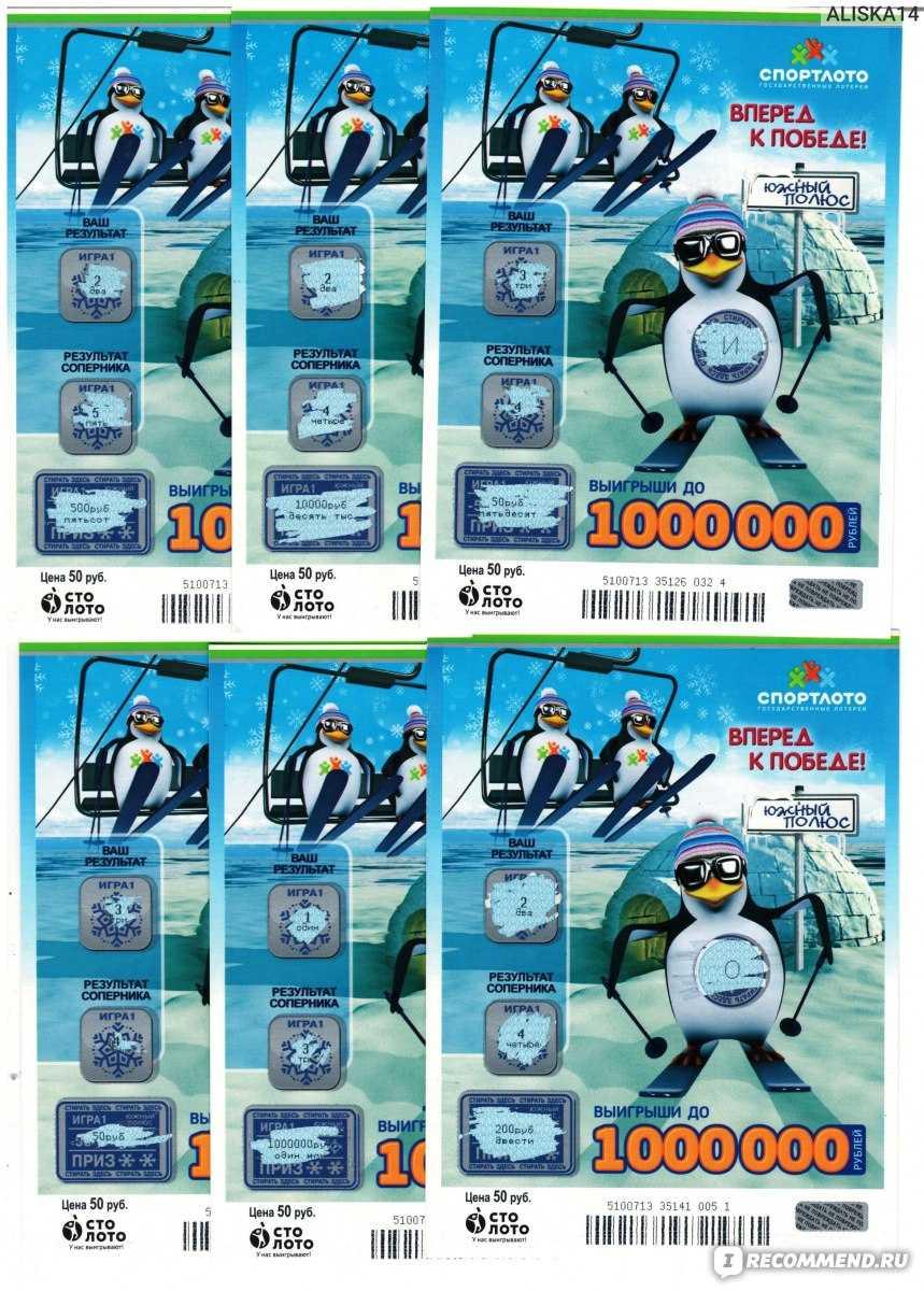 Испанские лоетери из россии - как играть и где купить билет | зарубежные лотереи