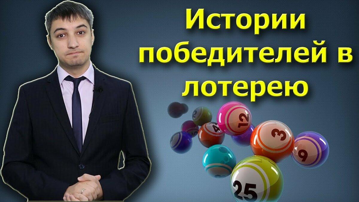 Podatek od wygranych na loterii: kto powinien zapłacić i jak?