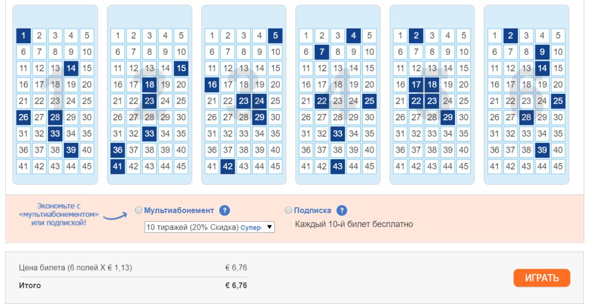 Australsk powerball-lotto (7 из 35 + 1 af 20)