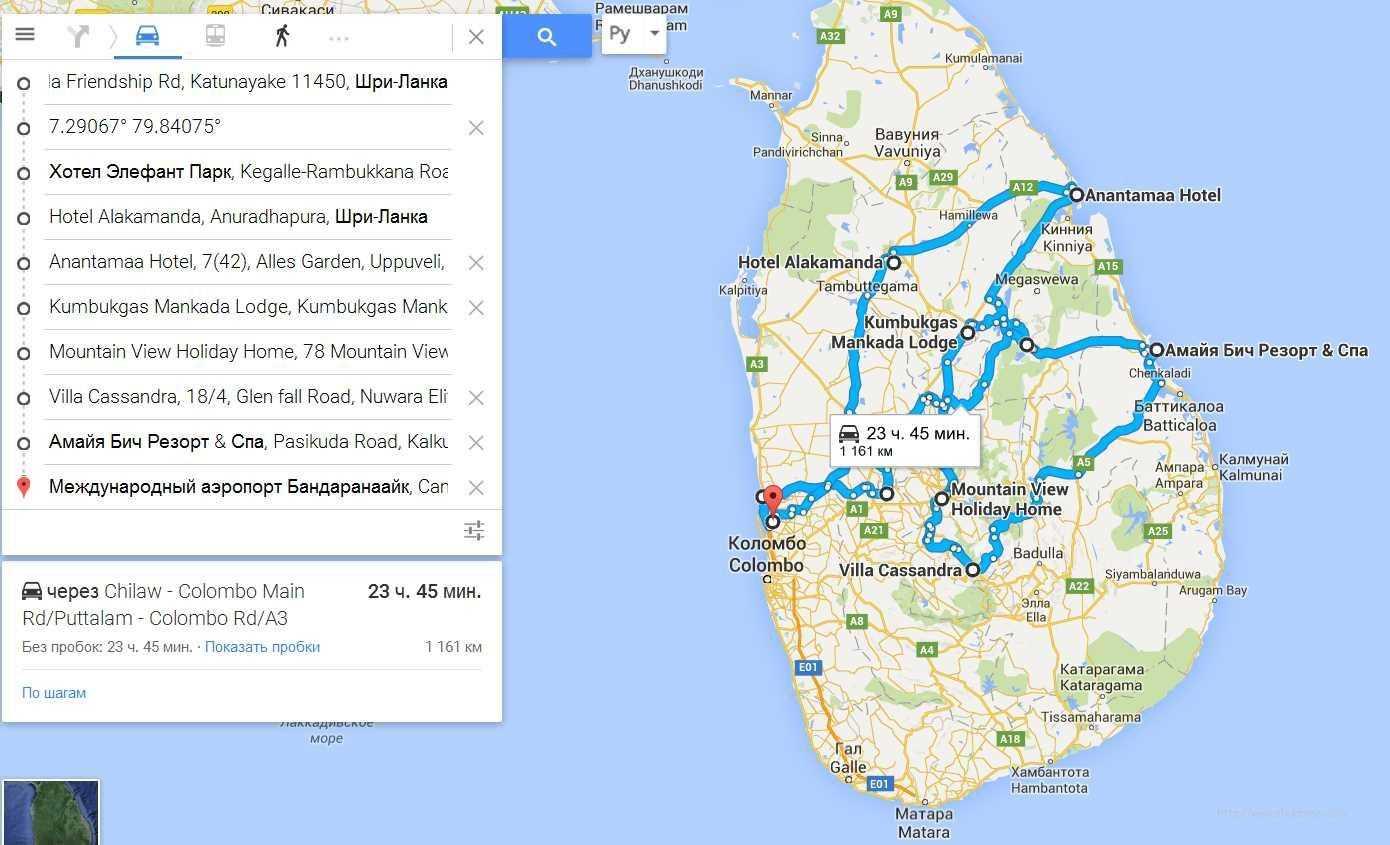 Lennot Malésta Sri Lankaan alkaen 146 $