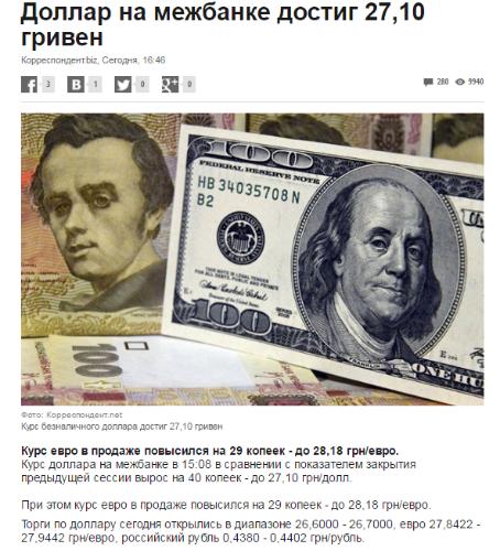 Miltä miljardi dollaria näyttää: Mielenkiintoisia seikkoja          | bbf.ru
