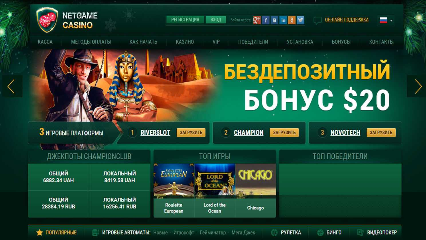 Лицензионные игровые автоматы бесплатно без регистрации